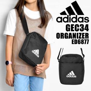 adidasから定番ロゴをプリントした、スポーティなデザインの縦型ショルダーバッグが新登場! シンプ...