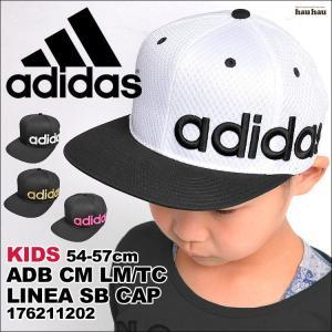 キャップ adidas アディダス キッズ 子供 男の子 女の子 熱中症 予防 紫外線 日焼け スポ...