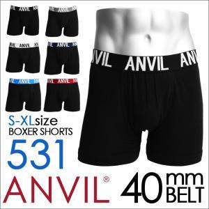 ボクサーパンツ anvil アンヴィル アンビル ボクサー パンツ 531 メンズ 男性 ロゴ おしゃれ ブランド|hauhau