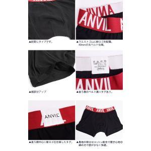 ボクサーパンツ anvil アンヴィル アンビル ボクサー パンツ 531 メンズ 男性 ロゴ おしゃれ ブランド hauhau 03