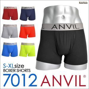 ボクサーパンツ anvil アンヴィル アンビル メンズ ローライズ ロング ANV7012 男性 パンツ ロゴ おしゃれ インナー|hauhau