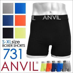 ボクサーパンツ ANVIL アンヴィル アンビル ボクサー ボクサーブリーフ メンズ 太ベルト 731 アンダーウェア 無地 シンプル|hauhau