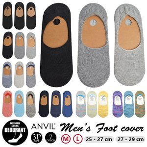 フットカバー 靴下 ANVIL アンヴィル アンビル メンズ ソックス 3足セット カバーソックス 下着 インナー おしゃれ 返品不可|hauhau