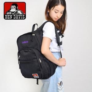 10代〜20代のヤング世代に人気のブランド、「ベン・デイビス」から使い勝手抜群のデイパックが新登場!...