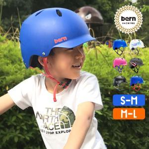 ヘルメット bern ジュニア バーン ヘルメット 子ども用 キッズ用 自転車 おしゃれ かわいい ...