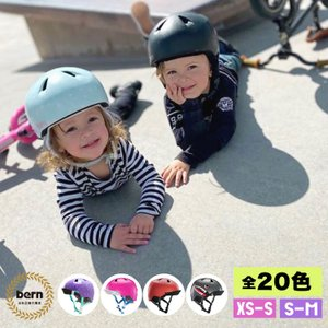 ヘルメット bern バーン ヘルメット 子供用 自転車 おしゃれ nino nina キッズ XS...