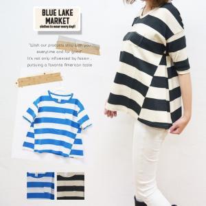 ボーダーシャツ BLUE LAKE MARKET ブルーレイクマーケット レディース 粗挽き エコ B-272006 フリーサイズ おしゃれ|hauhau