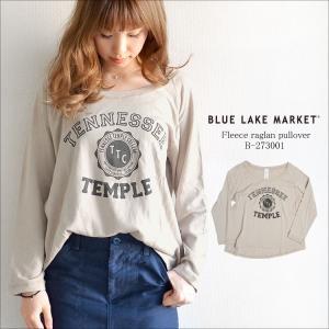 カットソー BLUE LAKE MARKET ブルーレイクマーケット レディース 裏毛 ラグラン プルオーバー B-273001 8分袖 フリーサイズ 半袖 クール|hauhau