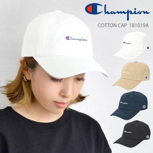大人気のブランドChampion(チャンピオン)から通年使える丈夫なツイルコットンのローキャップ入荷...