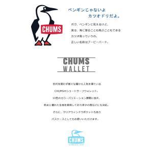 財布 CHUMS チャムス ウォレット ショー...の詳細画像3
