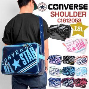 ● エナメルバッグ Mサイズ CONVERSE コンバース スポーツバッグ エナメル c1612053 エナメルバック 通学 メンズ レディース|hauhau