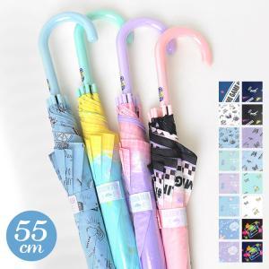 女の子の大好きがつまった可愛いデザインがいっぱい! ジャンプ式長傘です。 グラスファイバー骨を使用し...