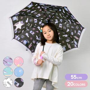 傘 子供用 長傘 女の子 雨傘 55cm ジャンプ 小学生 耐風 グラスファイバー 可愛い キッズ 通学 スイーツ ファンシー 丈夫