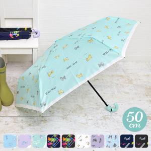 新学期、新入学の準備にオススメ! ガーリーなデザインの折り畳み傘。 お子様用なので軽いのはもちろん ...