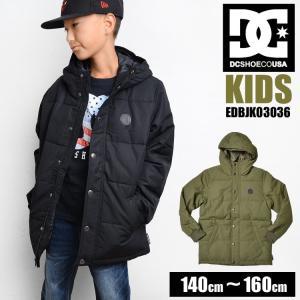 寒い季節にぴったりな保温性の高い中綿ジャケットです。 スナップボタンとジップアップを配し、首元まで閉...