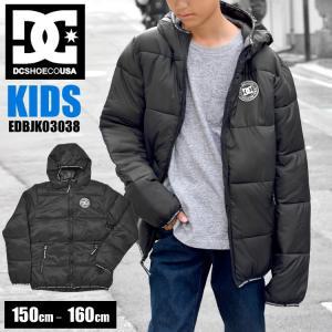 CREWKERNE BOY撥水中綿ジャケット寒い季節にぴったりな保温性の高い中綿ジャケットです。 フ...