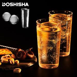 丸い氷 製氷機 まる型 キューブ型 ダイヤモンド型 透明氷 お酒 晩酌用 ロックアイス アイストレイ...