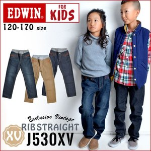 キッズ デニムパンツ EDWIN エドウィン J530XV XV リブ ストレート 長ズボン ジュニア 子供 男の子 女の子 小学生 ジーンズ|hauhau