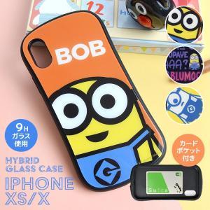 94a3d15f1f iPhoneXS ケース ミニオン ハイブリッド ガラスケース かわいい iPhoneX 怪盗グルー ミニオンズ アイフォンケース ボブ カード入れ
