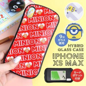 532b507ccb iPhoneXSMax ケース ミニオン ハイブリッド ガラスケース かわいい 怪盗グルー ミニオンズ アイフォンケース カード入れ かわいい