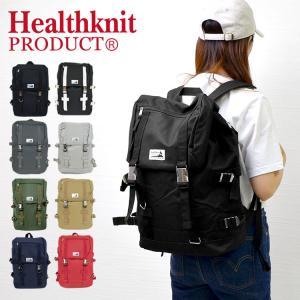 リュック Healthknit ヘルスニット レディース メンズ おしゃれ デカリュック リュックサック 大容量 流行 hauhau