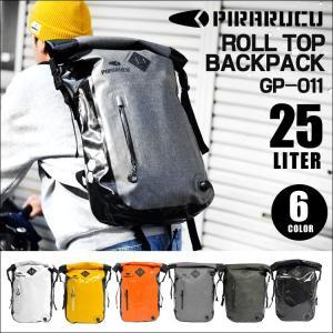 防水 リュック pirarucu ピラルク リュックサック バックパック デイバッグ 防水バッグ 大容量 25L GP-011 メンズ レディース|hauhau
