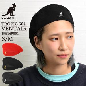 【KANGOL(カンゴール)】 イギリス発祥の帽子ブランド。 また、そのロゴマークとしてカンガルーの...