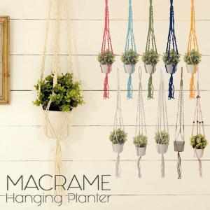マクラメ プラント ハンギング KEY STONE キーストーン プラントハンガー ジュート かご エアプランツ DIY MAPLCO MAPLJU 植物