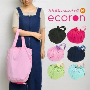 エコバッグ おしゃれ 無地  たたまない エコバッグ 大容量 巾着 エコロン Mサイズ ecoron メンズ 軽量 シンプル 母の日 2021 花以外 プレゼント hauhau