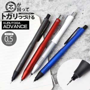クルトガ アドバンス アップグレード 0.5mm kurutoga advance シャーペン クル...