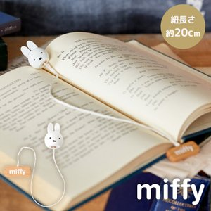 ブックマーク しおり かわいい 本 ブックマーカー おしゃれ 栞 木製 ミッフィー グッズ 文房具 ...