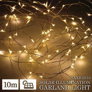 イルミネーション LED ライト ガーランド 室外 照明 太陽光発電 ガーデニング ソーラー電池 電...