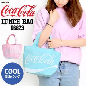 コカ・コーラのロゴプリントランチバッグです。 中がアルミ蒸着生地になっており、保冷効果あり!! 中に...