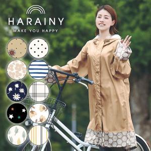 レインコート 自転車 Chou Chou Poche レインポンチョ 自転車 通学 通勤 おしゃれ レディース ロング メンズ 大人用 ボーダー 流行の画像