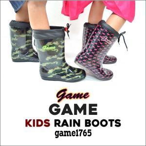 キッズ レインブーツ GAME ゲーム 1765 長靴 台風 雪 防水 雨具 通園 通学 小学生 子供 女の子 男の子 おしゃれ かわいい 流行|hauhau