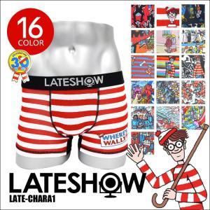 ボクサーパンツ LATESHOW レイトショー ウォーリー メンズ  おもしろ パンツ ボクサー 下着 ブランド おしゃれ カラフル|hauhau