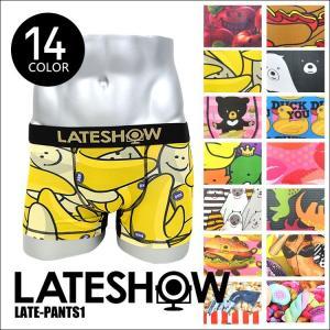 ボクサーパンツ LATESHOW レイトショー メンズ おもしろ パンツ ボクサー 下着 ブランド プレゼント おしゃれ カラフル|hauhau