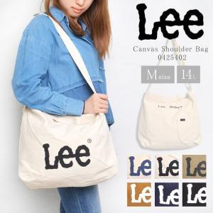ショルダーバッグ Lee リー キャンバス ロゴ 0425402 レディース メンズ マザーズバッグ Mサイズ 斜めがけ ショルダー トートバッグ