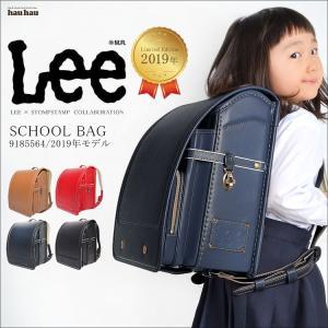 ランドセル 女の子 男の子 Lee リー ブラウン 紺 赤 黒 軽量 日本製 2019年モデル 6年保証 ブランド A4フラットファイル対応...