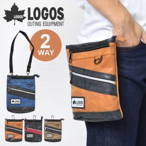 アウトドアブランド「LOGOS」ラフなスタイルで身に付けられる、カジュアルなシザーバッグ 財布やスマ...