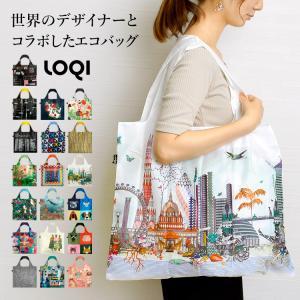 エコバッグ おしゃれ loqi アートコレクション デザイナー エコバッグ 大容量 個性的 レディース メンズ トート 撥水 母の日 2021 花以外 プレゼント|hauhau