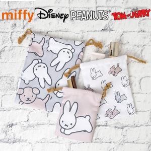 コップ袋 3個セット 巾着袋 ディズニー スポンジボブ バービー ミッフィー ウォーリー かわいい おしゃれ カラフル キャラクター|hauhau