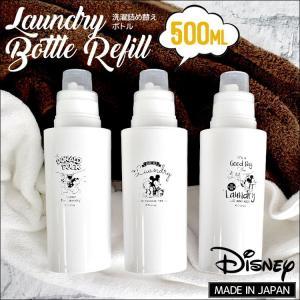 詰め替えボトル 洗剤 柔軟剤 ディズニー 500ml 詰め替え容器 日本製 キャラクター ランドリーボトル かわいい おしゃれ 流行|hauhau