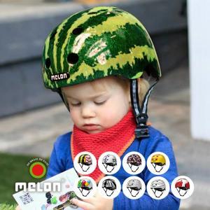 ヘルメット melon helmets メロン 2サイズ マグネット脱着 ドイツ 子供用 ベビー 軽い 自転車 子供 キッズ スケボー プレゼント|hauhau