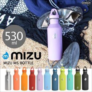 水筒 ボトル MIZU ミズ ステンレス 直飲み m5 530ml アウトドア サーフィン リサイクル スポーツ おしゃれ ブランド 軽量|hauhau