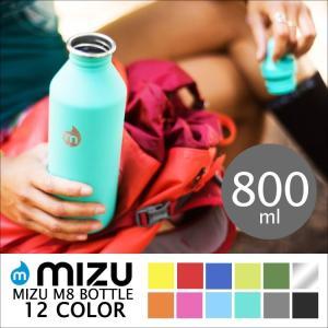 水筒 MIZU ミズ M8 ボトル ステンレス 800ml アウトドア ボルコム ポーラー バートン ニクソン 流行|hauhau