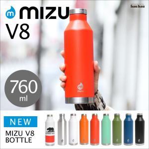 水筒 MIZU ミズ 直飲み 760ml ステンレス アウトドア リサイクル ボトル 保温 保冷 おしゃれ スポーツ タンブラー カラフル|hauhau