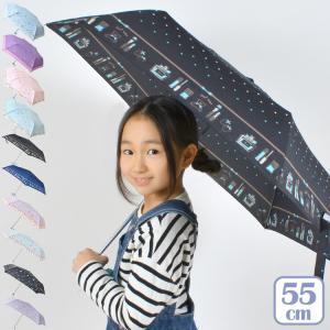 折りたたみ傘 かわいい 傘 おりたたみ傘 女の子 小学生 通学 雨具 55cm カワイイ レディース 収納袋付き 丈夫 おしゃれ