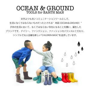 キッズ 長靴 OCEAN&GROUND オーシャン アンド グラウンド レインシューズ レインブーツ 雨靴 こども 子供 通園 通学 hauhau 02