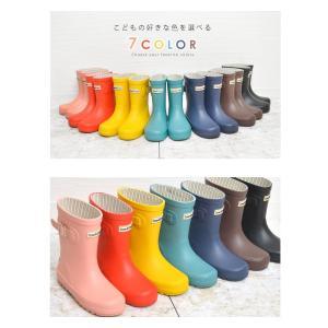 キッズ 長靴 OCEAN&GROUND オーシャン アンド グラウンド レインシューズ レインブーツ 雨靴 こども 子供 通園 通学 hauhau 04